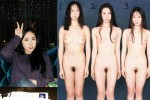 Free porn pics of Korean fuck meat....which body? 1 of 1 pics