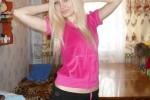 Free porn pics of amateur blonde slot I wanna hate fuck nn tease  1 of 34 pics