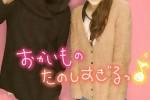 Free porn pics of Japanese Cute Girl Rena 1 of 29 pics