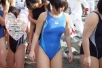 Free porn pics of Young Japanese Swimsuit 1 of 2 pics